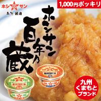 百年乃蔵セット1000_200